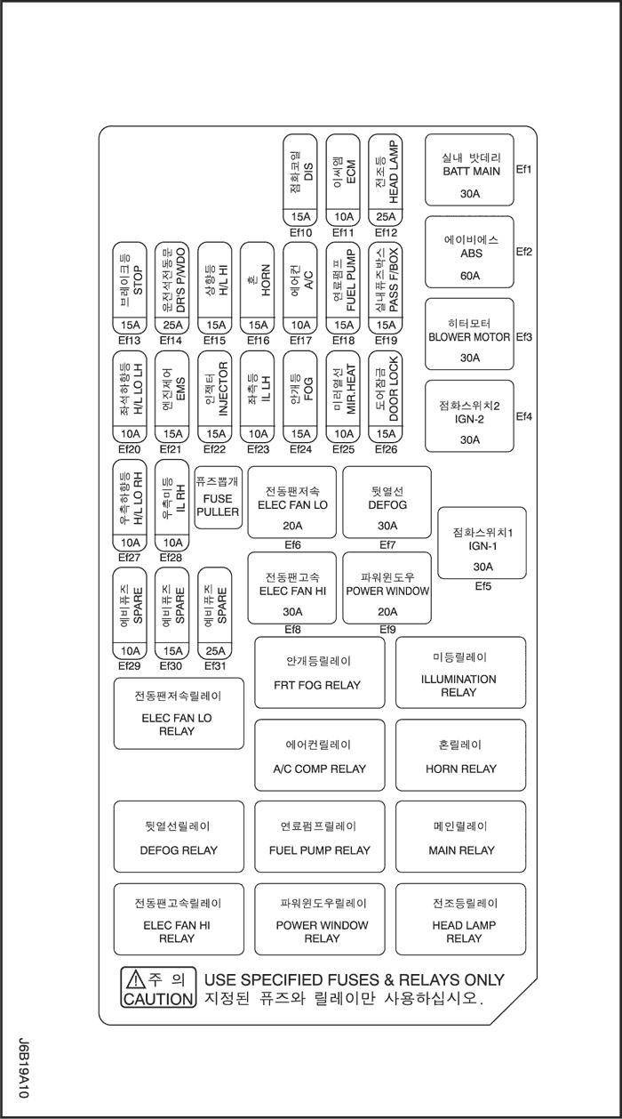 service manual2006 nubira